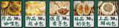 松包子 Os桑的包子★台北捷運松山站必吃包子名店推薦-饒河街觀光夜市銅板小吃肉包專賣店-台灣頂級:★台北捷運松山站必吃包子名店推薦-饒河街觀光夜市銅板小吃肉包專賣店-台灣頂級-咖哩包團購宅配-食尚玩家報導-藝人