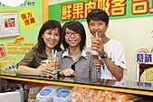 橘子工坊 宜蘭 神農店:橘子工坊 宜蘭 神農店