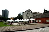 20091017華山創意文化園區:DSC_4890.JPG