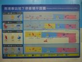 20161012_南港_南港車站環球購物中心:P1390157(001).jpg