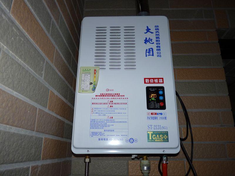 20181003_ST-2131恆溫強制排氣熱水器:P2420427(001).jpg