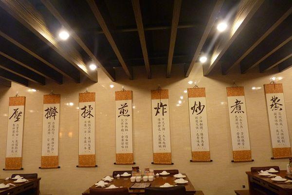 20130919_蘆竹_義美觀光工廠:P1710350(001).jpg