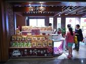 20161012_南港_南港車站環球購物中心:P1390195(001).jpg