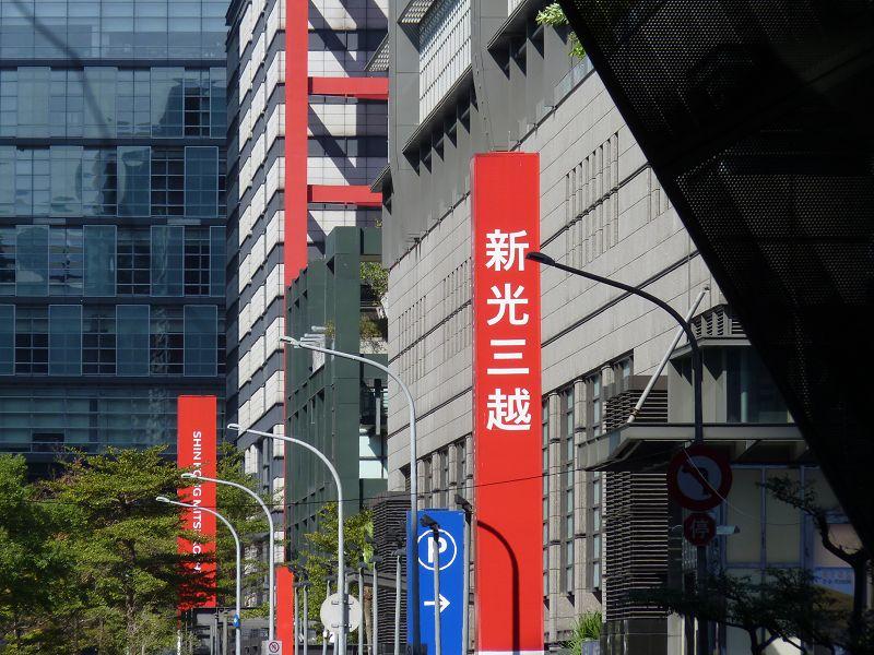 20190207_台北市_2019台北光之饗宴:2019-02-07 14-07-37(001).jpg