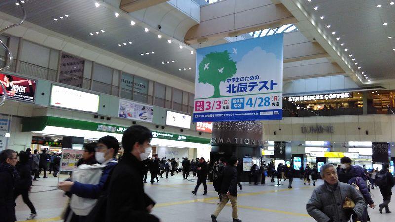 20190131_日本_成田機場_華航CI-220:IMG_20190131_074239(001).jpg