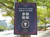 20190207_台北市_2019台北光之饗宴:2019-02-07 13-29-35(001).jpg