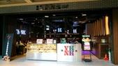 20200308_新店_京站時尚廣場:IMG_20200308_135656(001).jpg