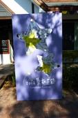 20140125_頭屋_薰衣草森林明德店:P1830120(001).jpg