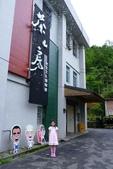 20120421_三峽_茶山房:P1280433(001).jpg