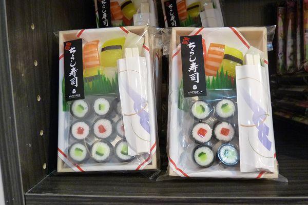 20121027_員山_菓風糖菓工房:P1420856(001).jpg