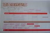 20120421_三峽_茶山房:P1280487(001).jpg
