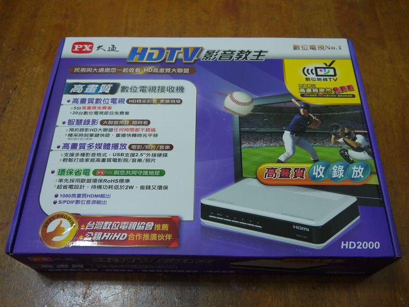 20160913_大通HD-2000影音教主數位電視接收機:P1360835(001).jpg