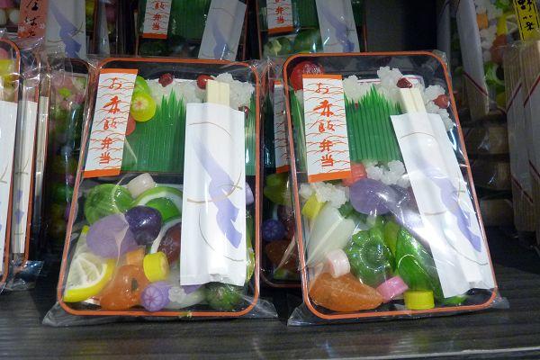 20121027_員山_菓風糖菓工房:P1420858(001).jpg