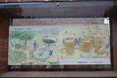 20120429_三峽_藍染公園:P1290227(001).jpg