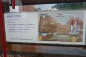 20120429_三峽_藍染公園:P1290229(001).jpg