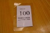 20140322_石碇_王氏豆腐:P1910362(001).jpg