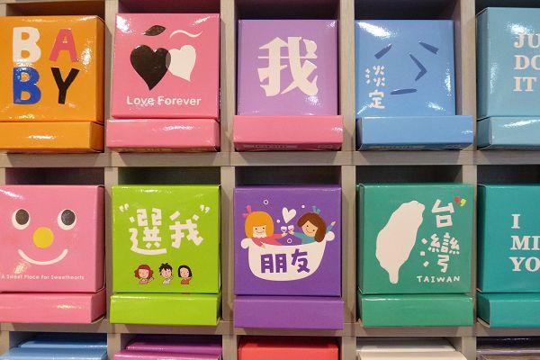 20121027_員山_菓風糖菓工房:P1420872(001).jpg