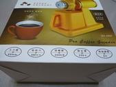 20181207_Dr.AV經典款專業咖啡磨豆機BG-6000(G)-璀璨金:P2450809(001).jpg