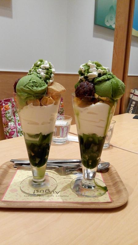 20160827_林口_三井OUTLET_NANA'S GREEN TEA:20160827_195806_(001).jpg