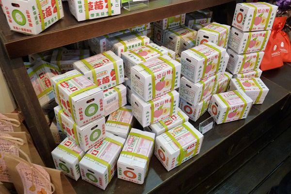 20121027_員山_菓風糖菓工房:P1420831(001).jpg
