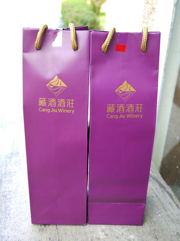 20160820_宜蘭_頭城_藏酒酒莊:20160820_133851_(001).jpg