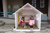 20120128_竹圍_麗嬰房采衣館:P1230838(001).jpg