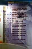20120428_宜蘭_宜蘭酒廠:P1280991(001).jpg
