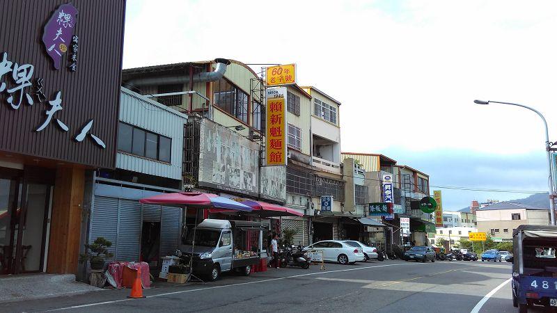 20150705_三義_賴新魁麵店:IMG_20150705_153052(001).jpg