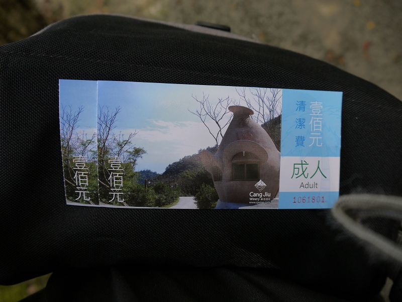 20160820_宜蘭_頭城_藏酒酒莊:20160820_125319_(001).jpg