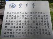 20160229_土城_天上山:20160229_085552_(001).jpg