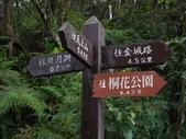 20160229_土城_天上山:20160229_085436_(001).jpg