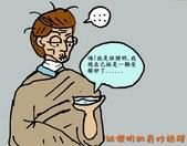 以前到現在的漫畫:1692697797.jpg