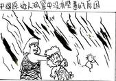 以前到現在的漫畫:1627216445.jpg