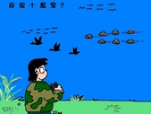 以前到現在的漫畫:1627216387.jpg