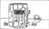 以前到現在的漫畫:1627216446.jpg