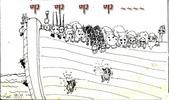 以前到現在的漫畫:1627216447.jpg