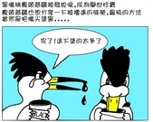以前到現在的漫畫:1627216388.jpg