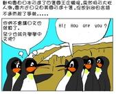 以前到現在的漫畫:1627216389.jpg