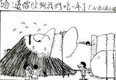 以前到現在的漫畫:1627216449.jpg