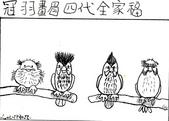 以前到現在的漫畫:1627216450.jpg