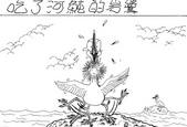 以前到現在的漫畫:1627216452.jpg