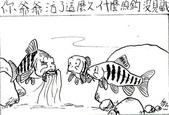 以前到現在的漫畫:1627216454.jpg