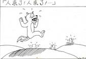 以前到現在的漫畫:1627216394.jpg