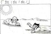 以前到現在的漫畫:1627216395.jpg