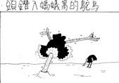 以前到現在的漫畫:1627216459.jpg