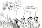 以前到現在的漫畫:1627216398.jpg