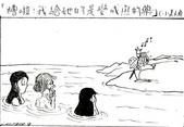 以前到現在的漫畫:1627216462.jpg