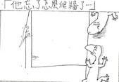 以前到現在的漫畫:1627216463.jpg