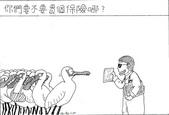 以前到現在的漫畫:1627216399.jpg