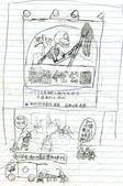 以前到現在的漫畫:1627216400.jpg